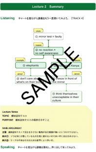 TOEFL TESTスピーキング英単語 Summaryメモ