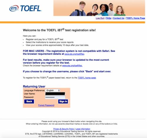 旧TOEFL iBTログインページ