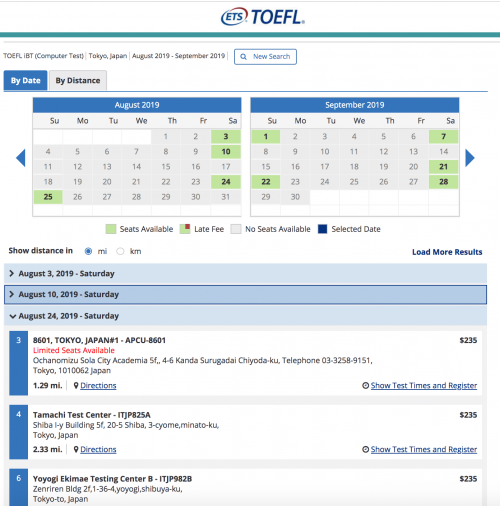 TOEFL申込 新システム