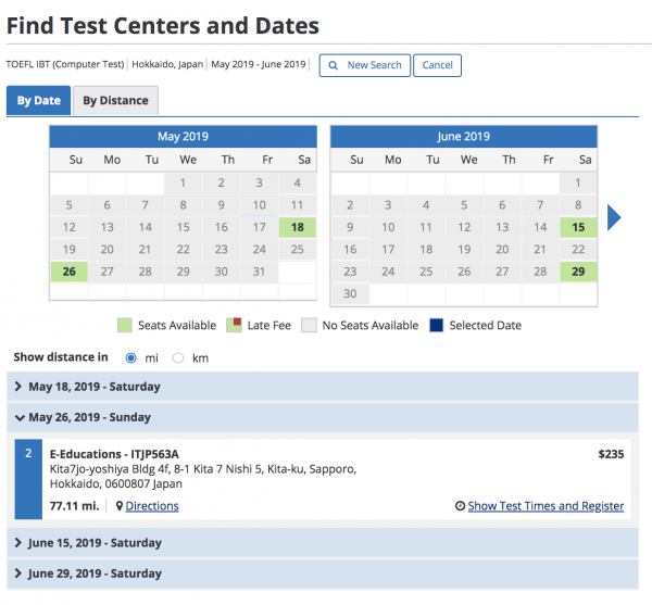 TOEFL iBT 5月26日 北海道