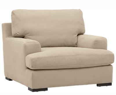 TOEFL overstuffed chair 1