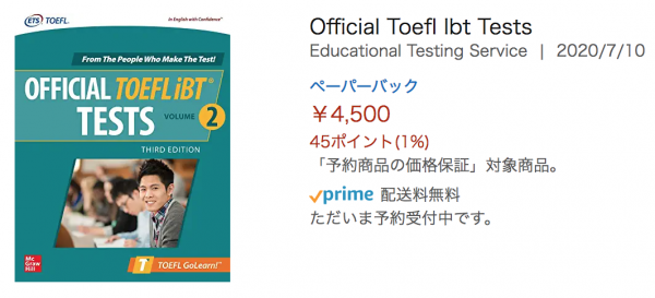 TOEFL Official Tests 2