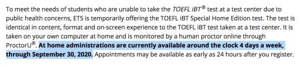 自宅TOEFL新受験可能日
