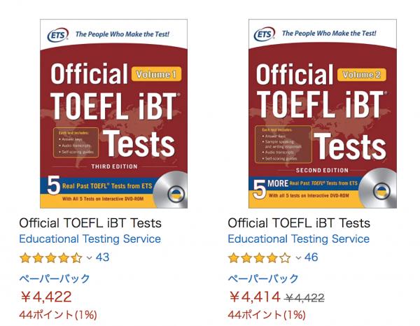 旧 TOEFL Official Tests Vol. 1 & 2